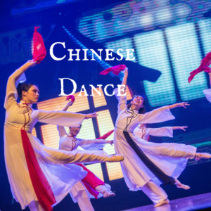 Founded in 1994, the Chinese Dance club seeks to promote the essence and spirit of this performing art, through the creative integration of traditional and modern elements. Members go through a rigorous dance program that emphasizes both the techniques and values of Chinese dance. The club performs at both NTU and public events.